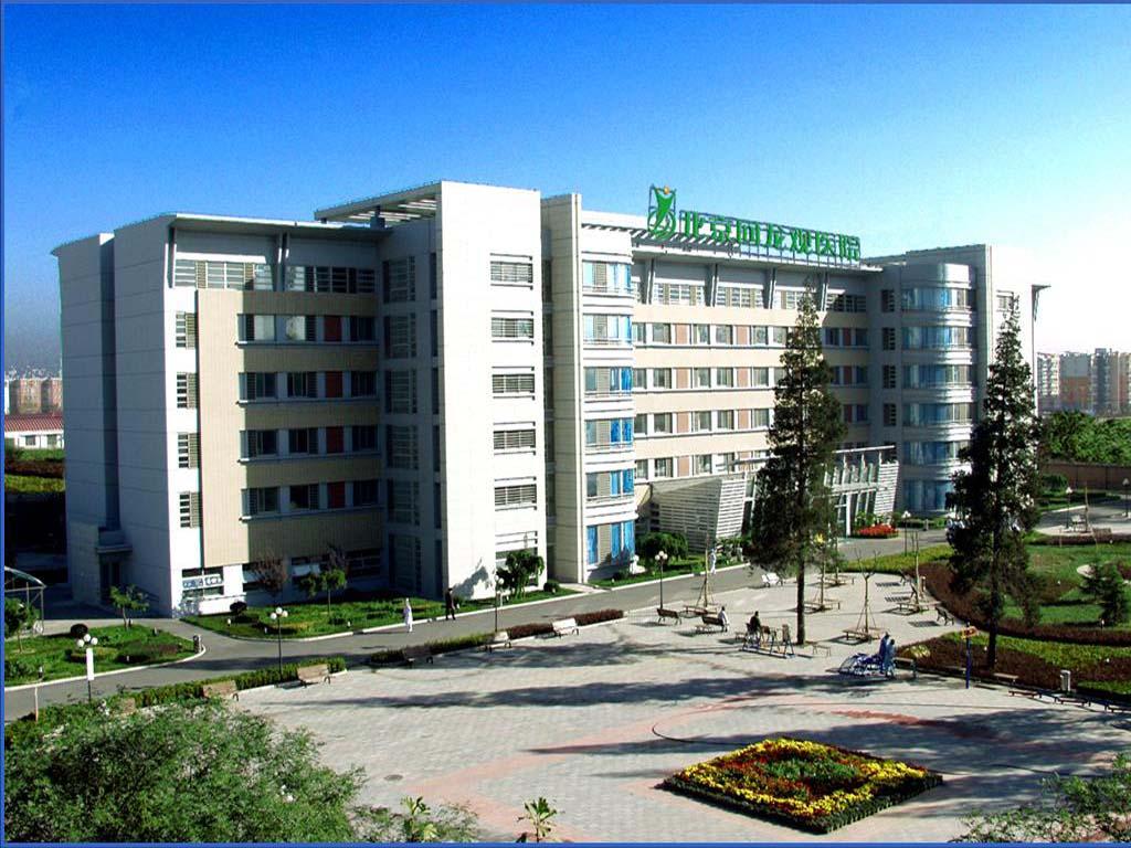 北京回龙观医院