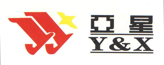 logo logo 标志 设计 矢量 矢量图 素材 图标 696_278