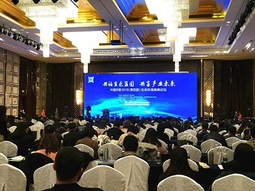 """领军生态未来!锦江环境荣膺""""中国战略性新兴环保产业领军企业"""""""