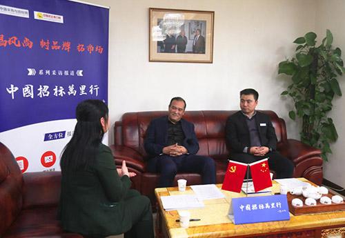 中经国际招标集团专访:承接创业初心 开创更强发展