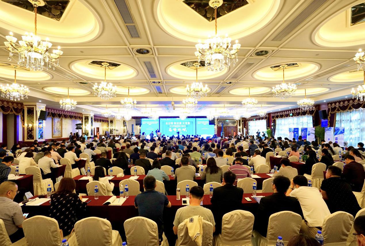 2019中国全过程工程咨询高