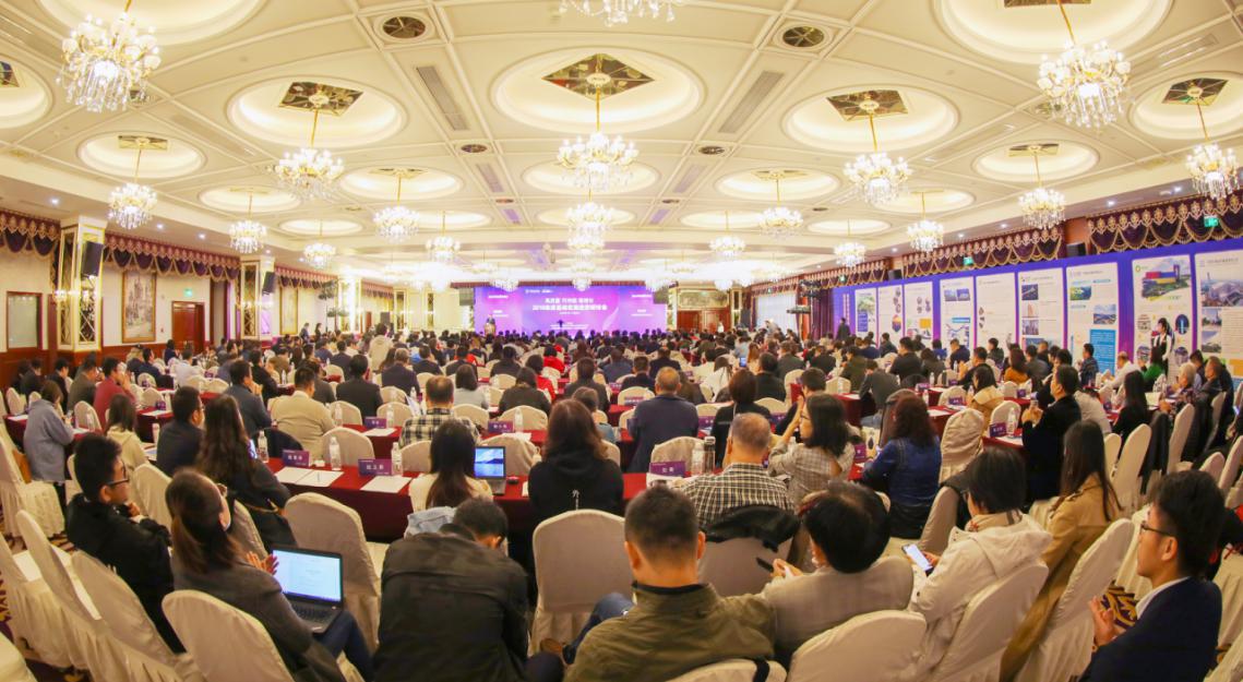 2019政府基础设施投资研讨会在京成功举办