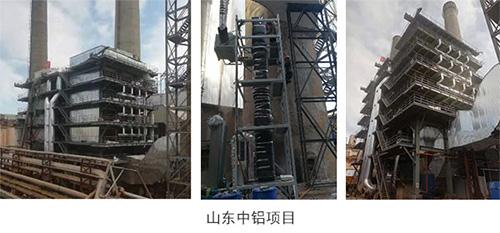 """江西新科环保:全力建设""""零排放""""大气治理目标(图2)"""