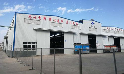 http://www.hjw123.com/huanjingyaowen/83379.html