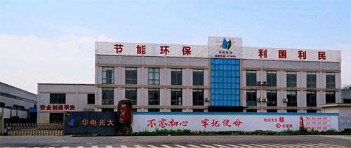 華電光大環境:低溫煙氣脫硝催化劑首選品牌
