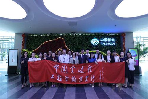北京煜金桥通信建设监理咨询有限责任公司:砥砺探索创新发展